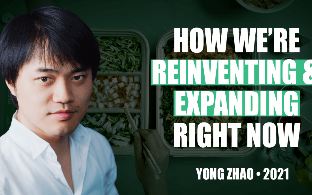 How We're Reinventing & Expanding Right Now by Yong Zhao